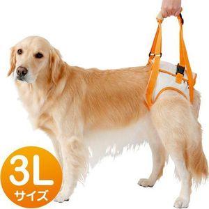 ■ペティオ (Petio) 老犬介護用 歩行補助ハーネス 後足用 3L (大型犬)