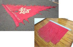 戦前中華民国(国民党政権時代)・戦利品の軍旗2流(かなり大きい、1枚は八路軍?  ...
