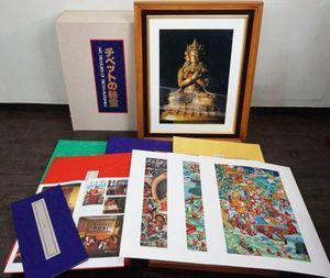 む839☆昭和59年 ぎょうせい「チベットの秘宝」藤田弘基撮影 限定400/50 ...