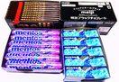 【お得!!】明治チョコレート20枚・メントス12本・ぷっちょ10本まとめ売り 1 ...