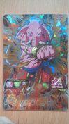 スーパードラゴンボールヒーローズ5弾 UR ラムーシ