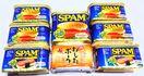 【限定1】スパム7缶&わしたポーク缶set 4000円相当 1円スタート