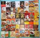 送料¥500【食品まとめ売り】カレーセット★