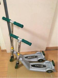JDRAZOR 3輪キックスケーター 2個セット 子供用キックボード