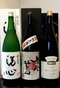 ◆高級酒 6点セット 鳳凰美田・洗心・九平次・八海山・栄光富士・陸奥八仙 6種× ...
