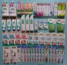 送料¥500【歯磨きセット★】