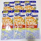 DHC マルチビタミン ミネラル+Q10 120日分 送料無料