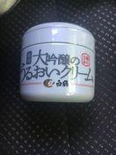 白鶴酒造薬用大吟醸のうるおいクリーム