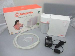 【美品1円】BabySmile 電動鼻水吸引器 メルシーポット S-502 Na ...