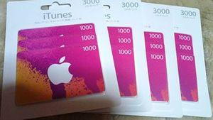 アイチューンズカード iTunes Card 1000円分 送料無料場合あり