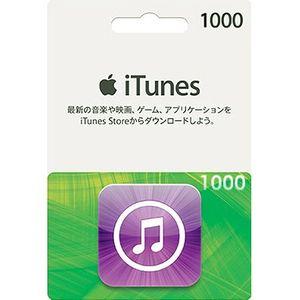 iTunes カード 1000円 コード連絡のみ 送料無料 [即決]④