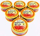 【大人気!!】マルハまるずわいがに 6缶セット 1円スタート