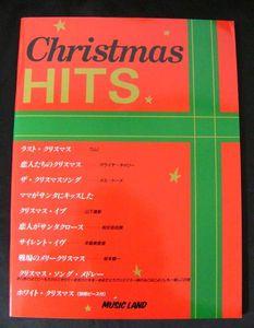 ●2129★クリスマス ヒット 楽譜★ワム・山下達郎・松任谷由美★