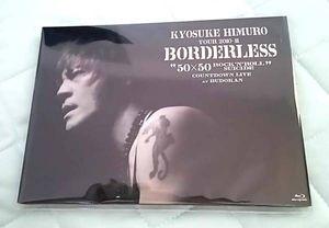 """氷室京介TOUR 2010-11 BORDERLESS """"50x50 ROCK'N'ROLL SUICIDE"""" COUNTDOWN LIVE at B"""
