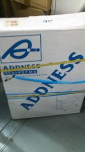 ADDNESS パソコンデスク キャスター付き 中古新品29116B