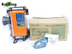 ■同梱NG■ 1円 未使用 イクラ CW2500D ケーブルウインチ 電動工具  ...