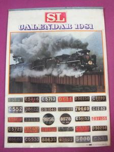 ■K331/カレンダー/1981年 14枚組/SLカレンダー■