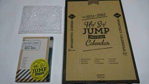 Hey! Say JUMP 2017オフィシャルカレンダー