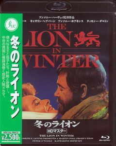 ◆新品BD★『冬のライオン』アンソニー ハーヴェイ アンソニー ホプキンス キャサリン ヘ