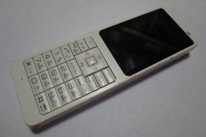 ウィルコム ワイモバイル WX330J-Z E 日本無線 防水 法人用 PHS WILLCOM Y!mobile 構内PH