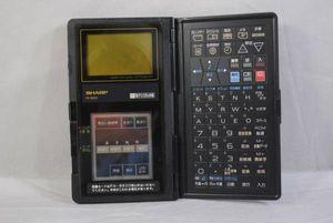 美品 シャープ 電子システム手帳 PA-8600