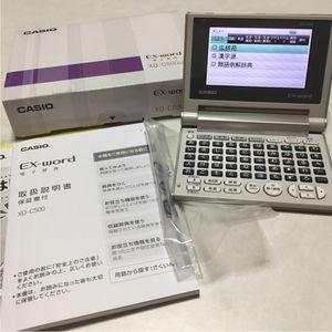 CASIO カシオ EX-word 電子辞書 XD-C500
